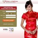 china love cupid